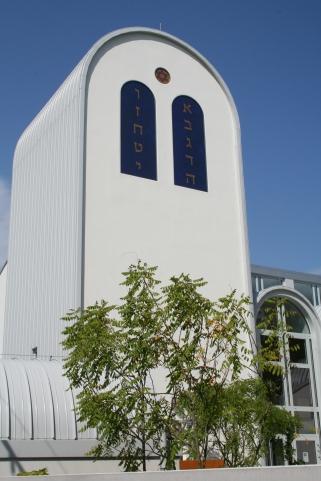 Synagoge Beit Tikwa